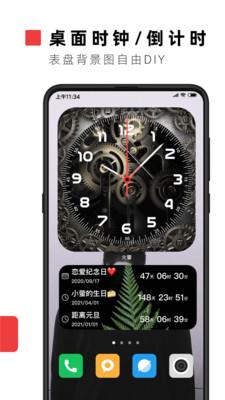 火���l桌面安卓版appV9.1.8截�D0