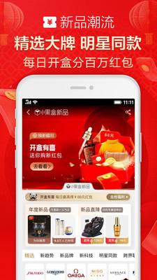 天猫商城appV6.3.2截图0