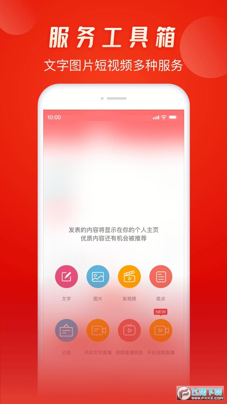 市盈率助手app2.6.2安卓版截图1
