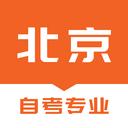 北京自考之家appv1.0.0安卓版