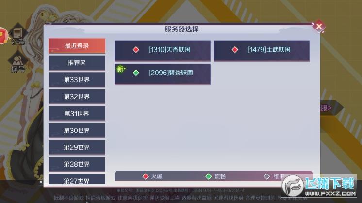 姐姐变形记游戏0.23.52最新版截图2
