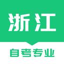 浙江自考之家安卓版v1.0.0最新版