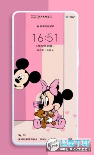 华为手机Love米老鼠气泡微信版v1.0官方版截图1