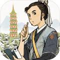 江南百景图1.4.1更新版最新版
