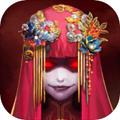 纸嫁衣游戏官方正版v1.0.1完整版