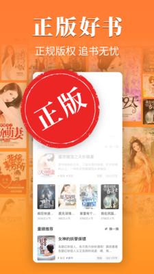橘子小说免费阅读安装1.1.3最新版截图0