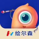 小森画画appv2.0.4安卓版