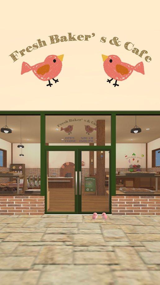 新鲜面包店的开幕日他又收到了陈破军传来免广告破解版v1.1.0最新版截图2