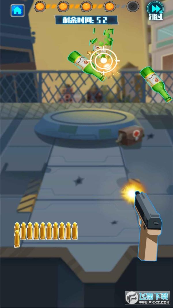 武器组装模拟射击安卓版1.0官方版截图】0