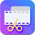 视频剪辑箱手机版v3.0.7 安卓版