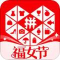 拼多多app最新版5.52.0