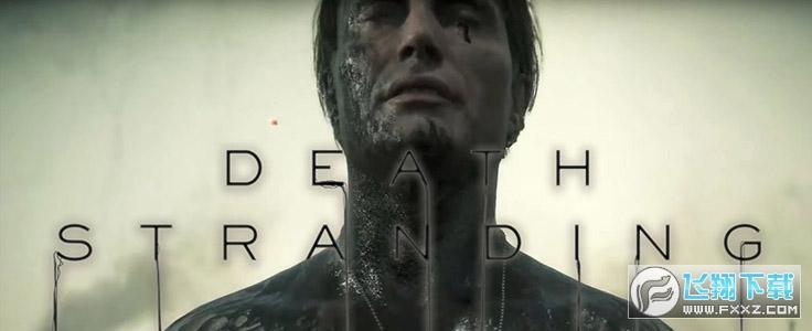 死亡�R�\PC破解版