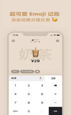 记账相机app