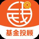 中欧财富app最新版v3.22.4安卓版