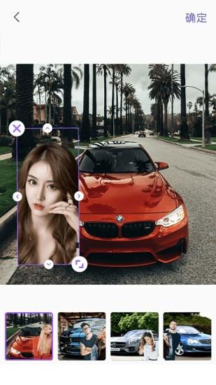 顶呱呱相机app安卓版3.01.2手机版截图1