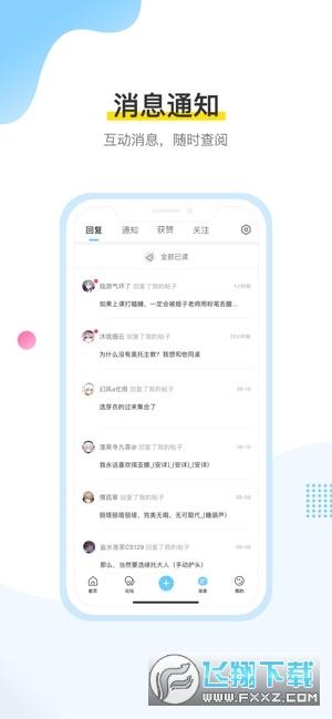 米游社原神角色绑定app手机版2.7.0官方版截图3