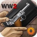 真实武器模拟ww21.8.01最新版