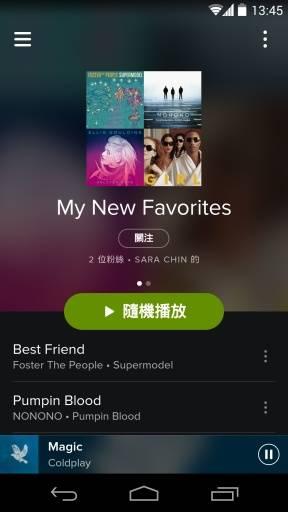 Spotify付费破解中文版8.6.12.986安卓版截图1