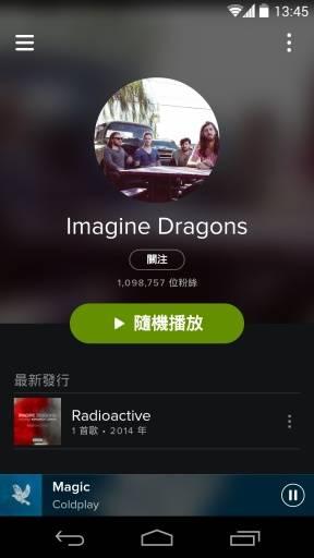 Spotify付费破解中文版8.6.12.986安卓版截图2