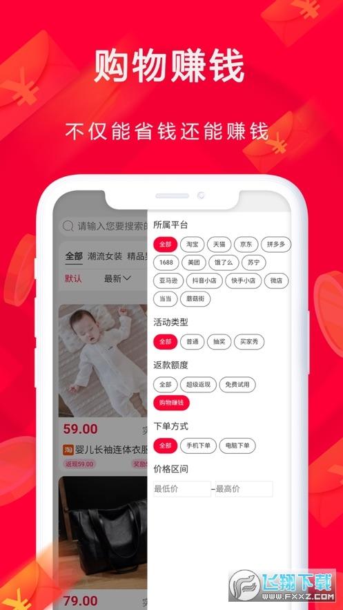 蜜蜂日记app1.0.0官方版截图0