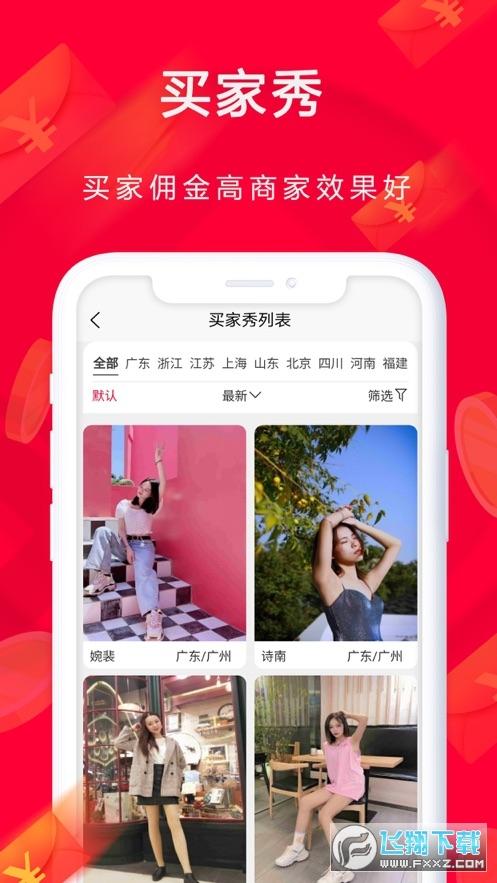 蜜蜂日记app1.0.0官方版截图1