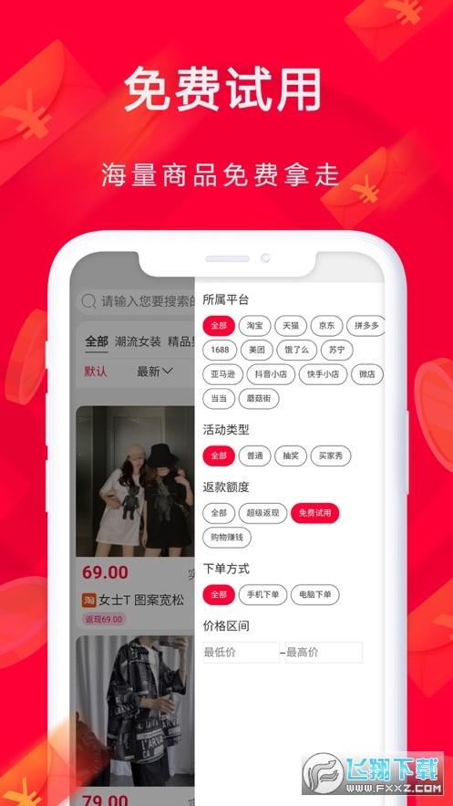 蜜蜂日记app1.0.0官方版截图2