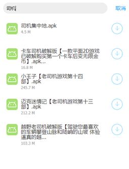 安康软件库蓝奏云20213.01免费版截图2