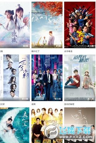2021淘剧影院高清版1.0.9无广告版截图1