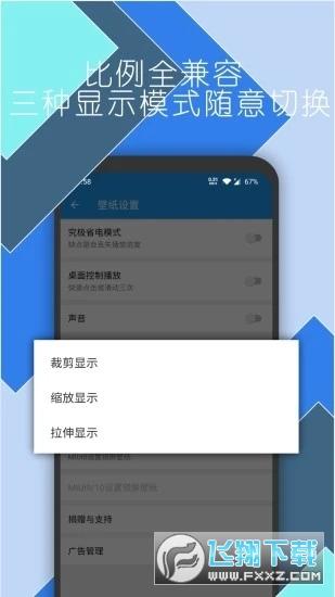 星空��l壁�app破解版5.7.3高清版截�D1
