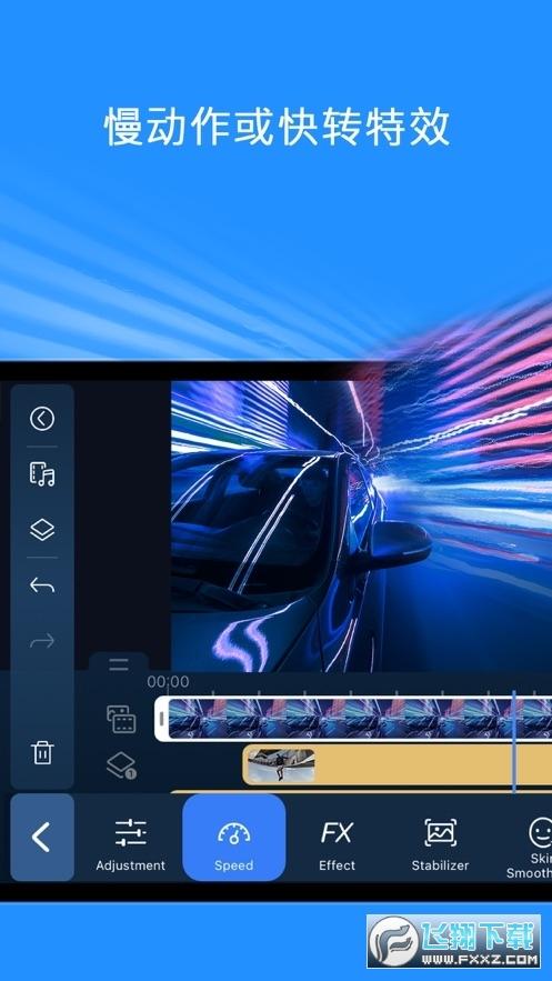 威力�а�2021手�C破解版v9.1.0最新版截�D1