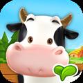 一起来养奶牛红包版1.0.1手机版