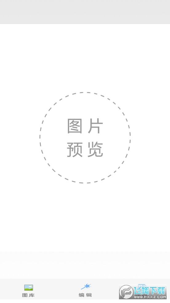 美�甜�y相�Cv1.1 安卓版截�D2