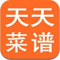 天天菜谱大全appv2.0.0 安卓版