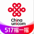 中国联通app官方最新版