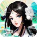 万剑至尊武侠手游3.2最新版