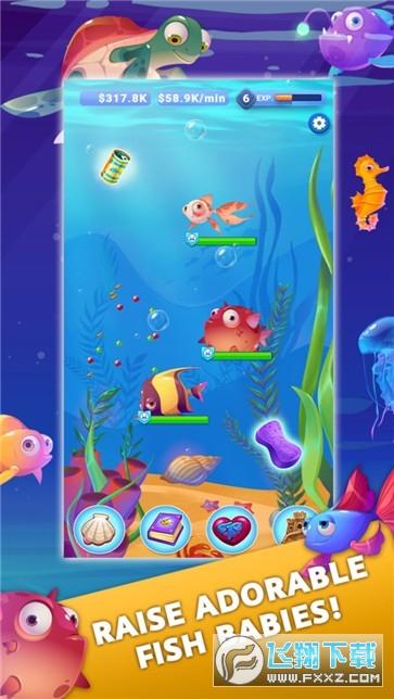 我的闲置水族馆安卓版v0.9.0最新版截图1