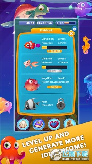 我的闲置水族馆安卓版v0.9.0最新版截图2