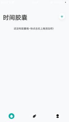 糖心视频app1.0.0官方版截图1