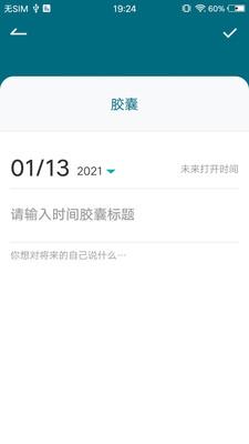 糖心视频app1.0.0官方版截图2