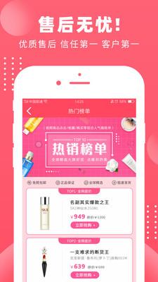 买手店appv10.6.2最新版截图2