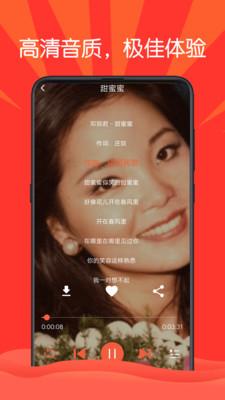 枸杞音乐appv1.0.2安卓版截图1