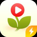 苗苗视频极速版红包版4.2.6.0.1手机版