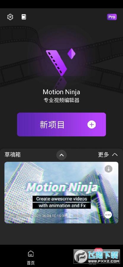 MotionNinja手�C��l剪�app��I版