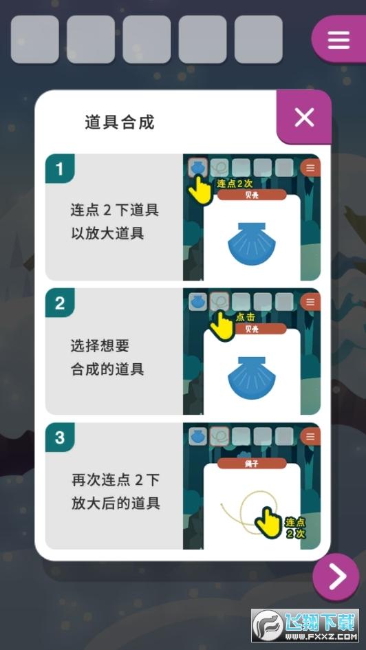 �游锱c雪之�u1.0.0官方版截�D1