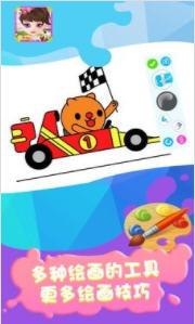 宝宝爱画图1.0安卓版截图2
