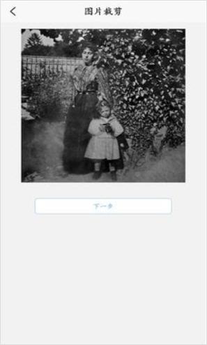 极简老照片修复app1.0.6最新版截图1
