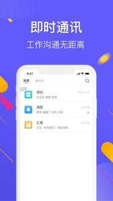 �悼�appv2.4.1安卓版截�D3