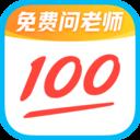 作�I��app安卓版v13.15.2