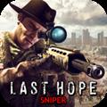 最后的希望僵尸狙击手修改版3.2最新版