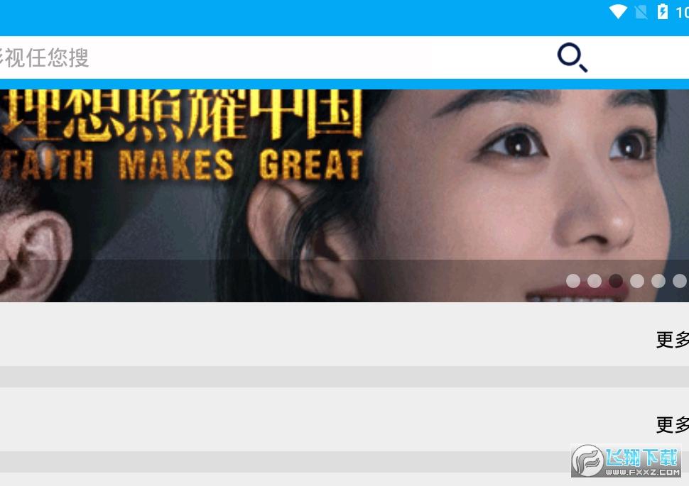 启睿影视无广告版1.17最新版截图2